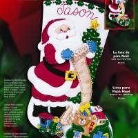 84772 Santa's List pkg
